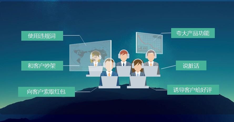 呼叫中心系统,电话营销系统,电话外呼系统,电话机器人,电销机器人,智能外呼系统,视频呼叫中心,智能质检